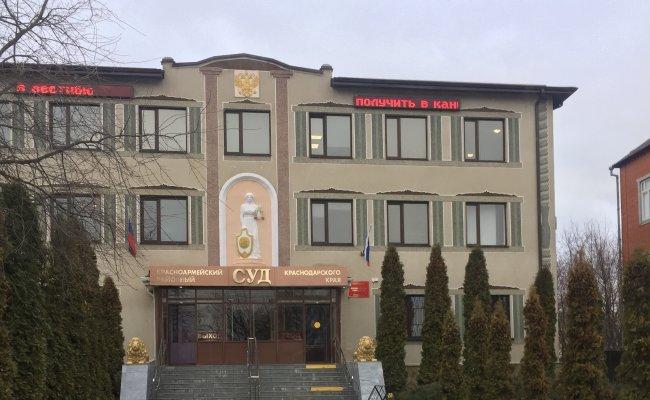 Видео-конференц-связь в Коап РФ с 23.11.2018г